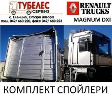 Спойлер кабина к-т от Рено Магнум DXi 2008 г.