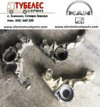 Корпус водна помпа на МАН ТГА D20 51063303023