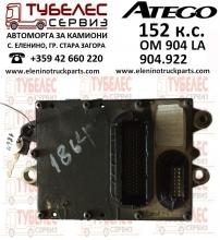 Компютър EDC на Мерцедес Атего 815 OM904LA 152 к.с. 0004463940