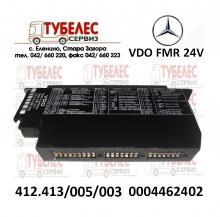 Електронен блок VDO FMR Modul