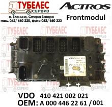 Компютър VDO Frontmodul Mercedes Actros 0004462261 410421002021