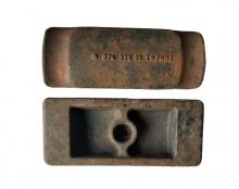 Планка подложна на заден ресор от Mercedes Atego nr. 9743250126