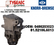 EBS преден спирачен кран модулатор за MAN TGA 0486203023