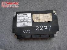 LCM модул светлини на VOLVO FH 13, 2008г. 20815236-03