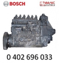 ГНП BOSCH редова помпа с EDC на Mercedes SK MK 0402696033