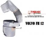 Кутия въздушен филтър Volvo FH12