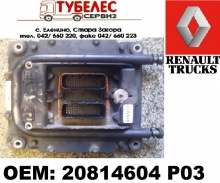 Компютър EDC за  Renault Magnum DXi 11 20814604 p03