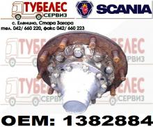 Задна главина на Scania 124L  1382884