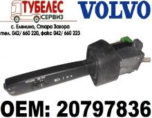 Ключ светлини / регулиране на скоростта / VOLVO FH12 20797836
