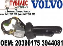 Ключ чистачки + Лост ретардер Volvo FH12 3944081 20399175