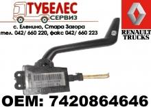 Лост за ретардер на Renault Premium DXI 7420864646
