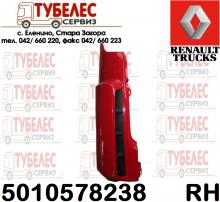 Въздухозаборник / бомбе / Renault Premium DXI 5010578238
