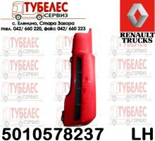 Въздухозаборник / бомбе / Renault Premium DXI 5010578237