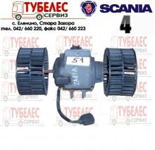 Моторче / вентилатор за парно за SCANIA 4
