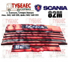 Предна маска / решетка / капак Scania 82M
