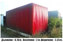 Каросерия за камион с брезент 6.10 м x 2.00 м x 2.25 м