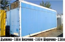 Хладилен фургон 7.08 м x 2.83 м x 2.58 м