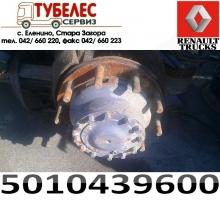 Задна главина на Renault Magnum E-tech Premium DCI 5010439600