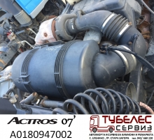 Кутия въздушен филтър от Мерцедес Актрос 1844 2007 г. A018094700