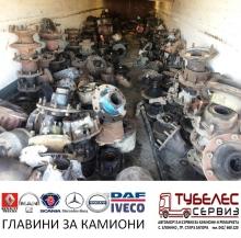 Главини за камиони - задни / предни