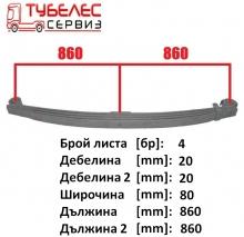 Преден пакет ресори 4-x листа 860x860 на Mercedes A6523201702