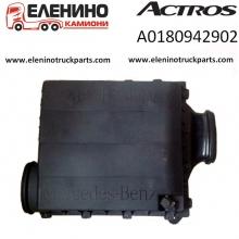 Кутия въздушен филтър Мерцедес Актрос A0180942902