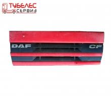 Предна маска, решетка за DAF CF 85.380 E3, CF 75